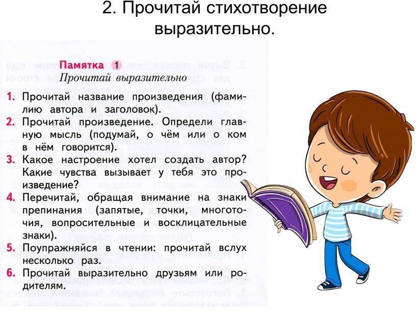 Способы развития зрительной памяти у детей