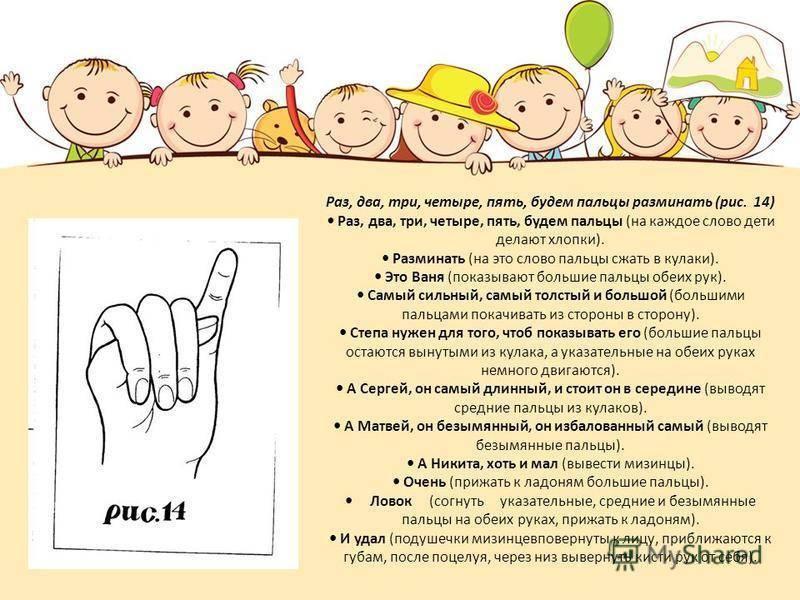 Пальчиковые игры для детей до года и старше