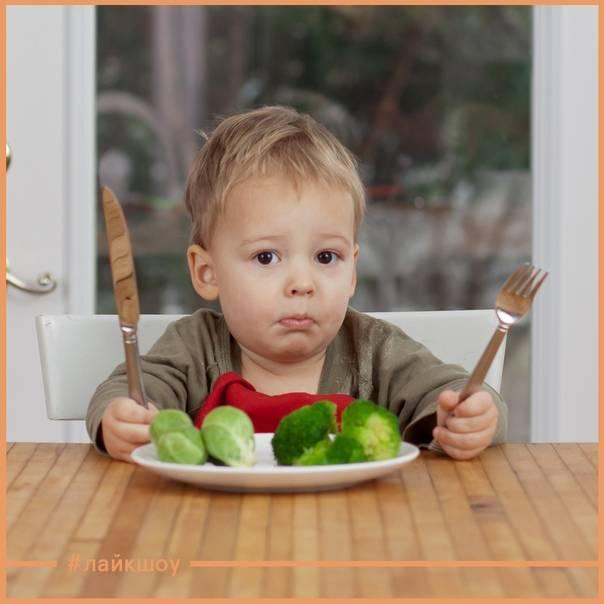 Ребенок не ест овощи - как изменить пищевые привычки малыша