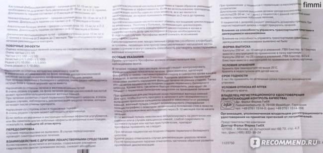 Урсосан — инструкция по применению | справочник лекарств medum.ru