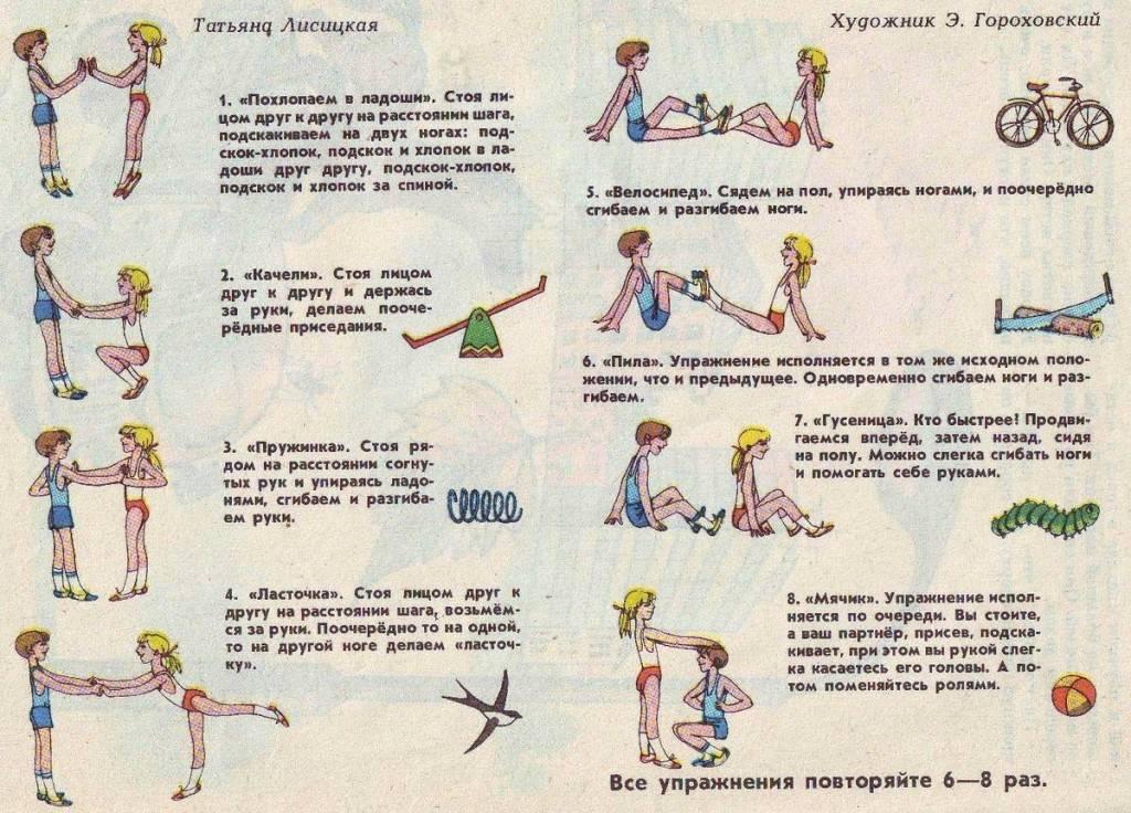 Гимнастика для 6-месячного ребенка: 5 простых упражнений для здоровья малышей