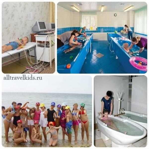 Детские санатории в евпатории: учреждения для детей с родителями
