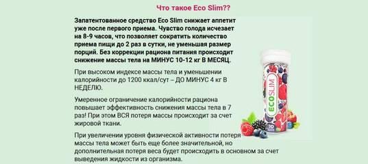 Целлюлоза в таблетках для похудения : инструкция по применению   компетентно о здоровье на ilive
