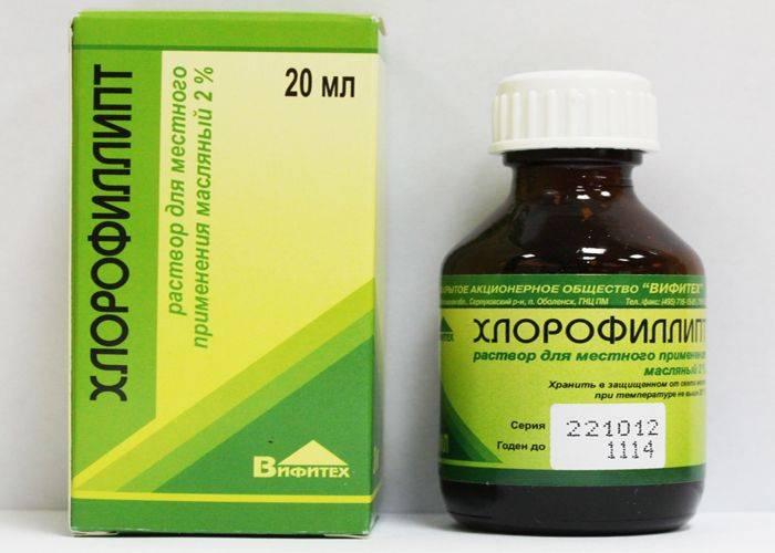 Полоскание горла хлорофиллиптом - когда необходимо и как применять