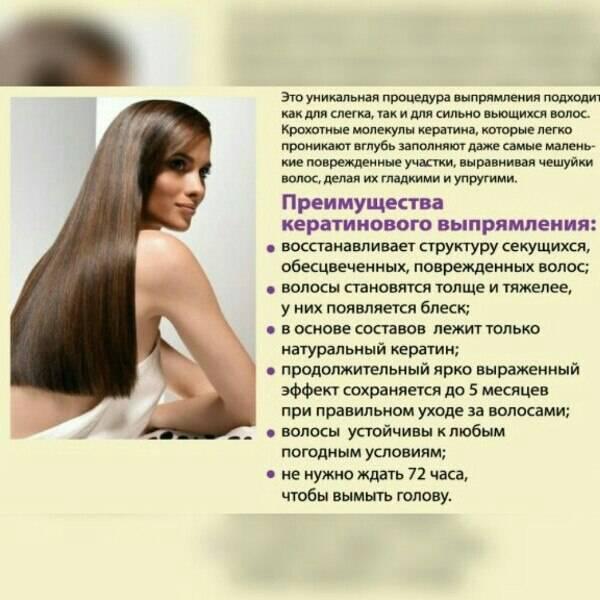 5 особенностей окрашивания и кератинового выпрямления волос при беременности | bellehair.info