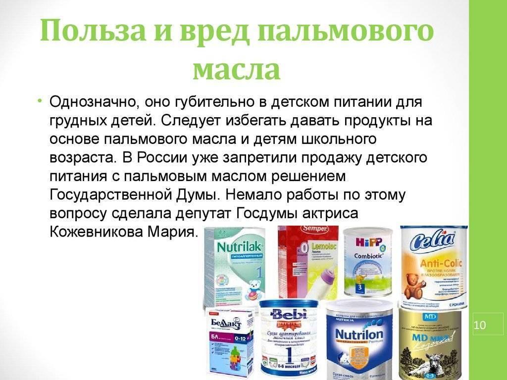 Кокосовое масло: лечебные свойства и польза | food and health
