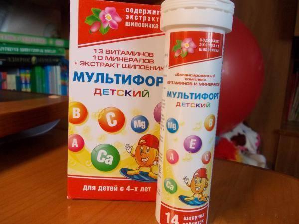 Шипучие витамины для детей