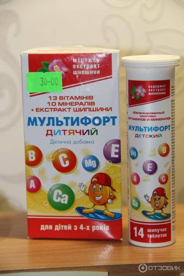 Витамины для детей для аппетита: какие лучше детские витамины выбрать, с рождения, от года