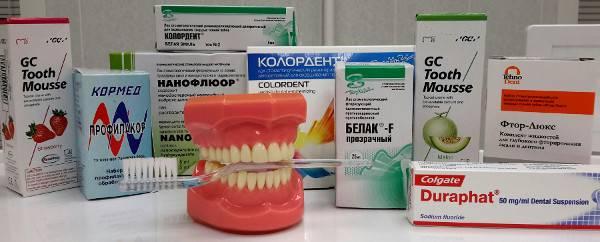Особенности применения процедуры фторирования для предотвращения болезней зубов