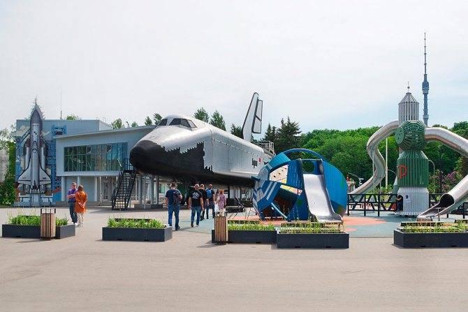 Парк сказка, москва, 2021. официальный сайт, открытие, фото, как доехать, отзывы на туристер.ру