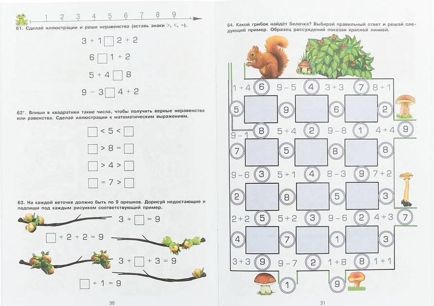 Как научить ребенка считать? советуют педагоги