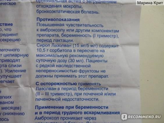 ➤ амоксициллин таблетки 500 мг инструкция по применению - лекарственный препарат производства ао «авва рус»