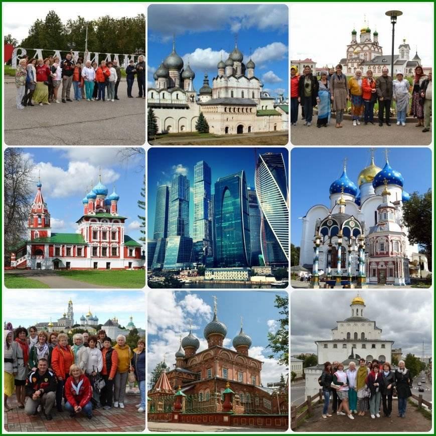 Экскурсии по городам России с детьми