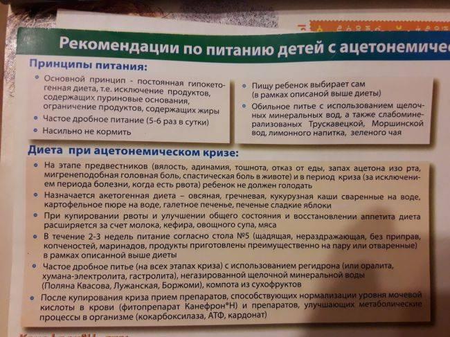 Ротавирусная инфекция: причины, симптомы, лечение | энтеросгель