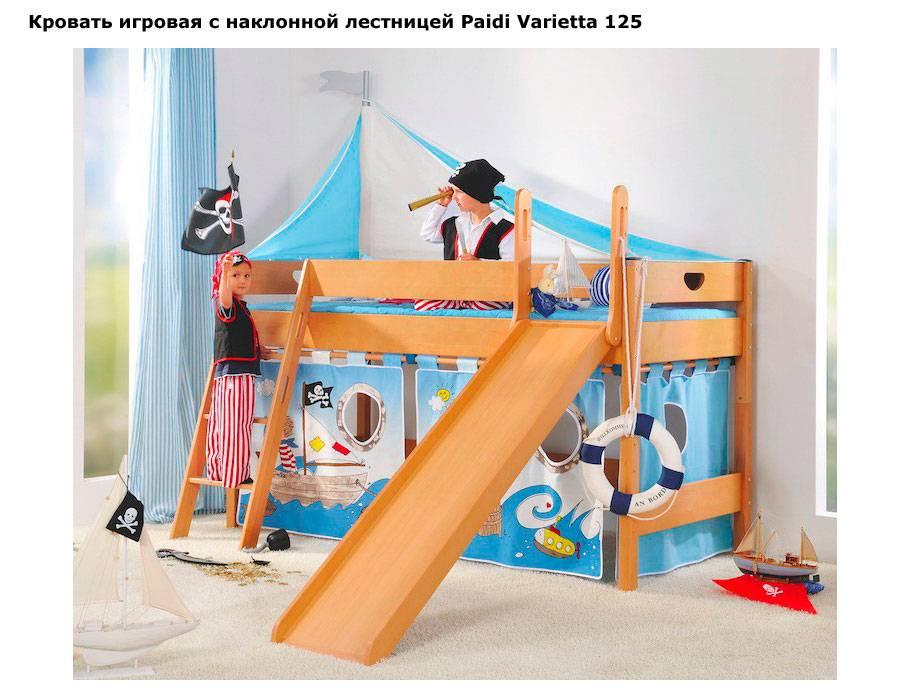 Детская кровать с горкой: виды моделей / как выбрать?