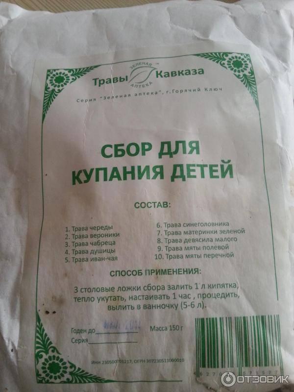 Лавровый лист от аллергии у взрослых, детей, новорожденных: применение