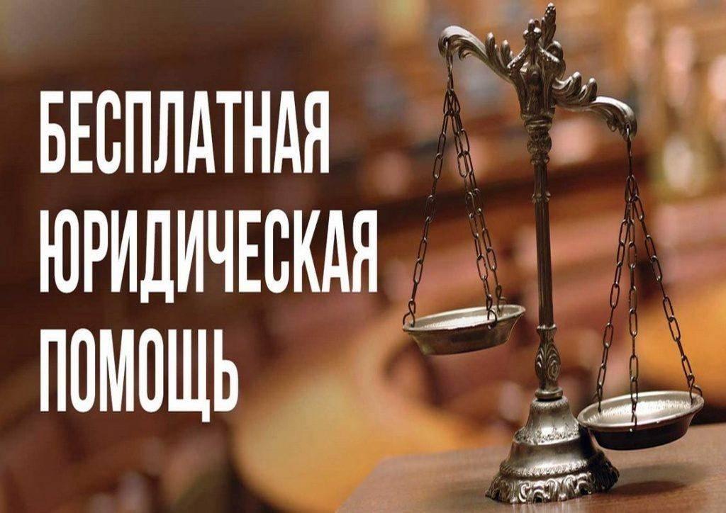 Юридические консультации по семейным вопросам