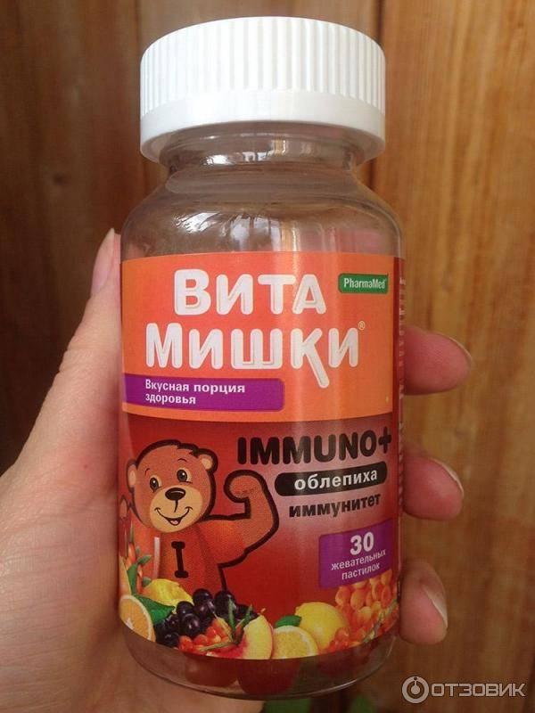 Лучшие витамины для ребёнка 5 лет: топ, назначение, отзывы врачей