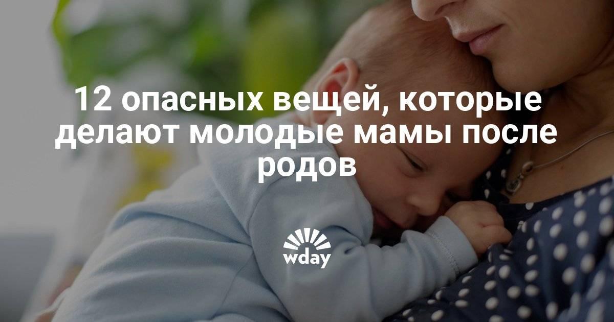 Список из 8 вещей, которые опасно делать с новорожденным ребенком / mama66.ru