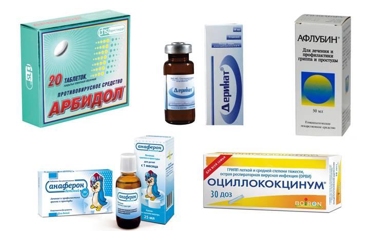 Рейтинг лучших противовирусных препаратов для детей на 2021 год