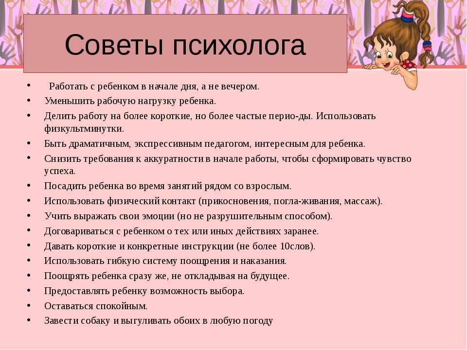 Замкнутый ребенок (хикикомори).  как понять подростка и помочь ему?
