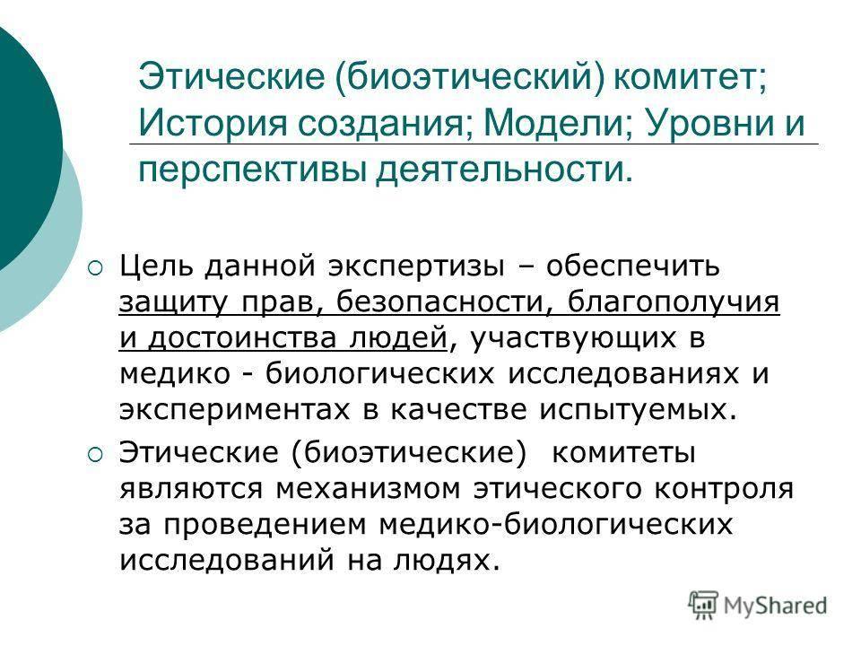 «иностранцы едут в россию, чтобы им выносили ребенка». эко, суррогатное материнство и этика   православие и мир