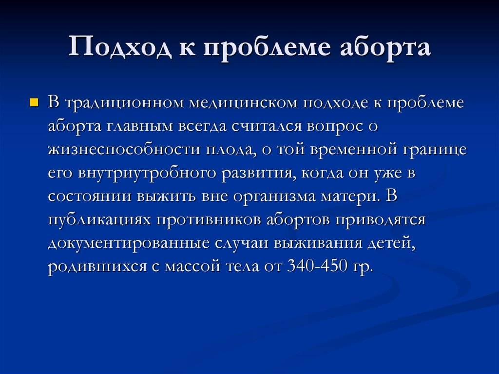 """Правовые и этические проблемы суррогатного материнства   клиника """"центр эко"""" в москве"""