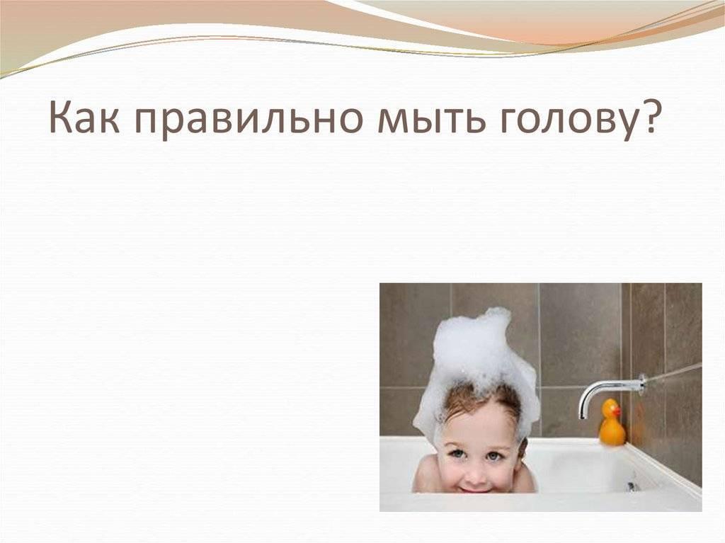 Как мыть голову новорожденному ребенку: основные правила