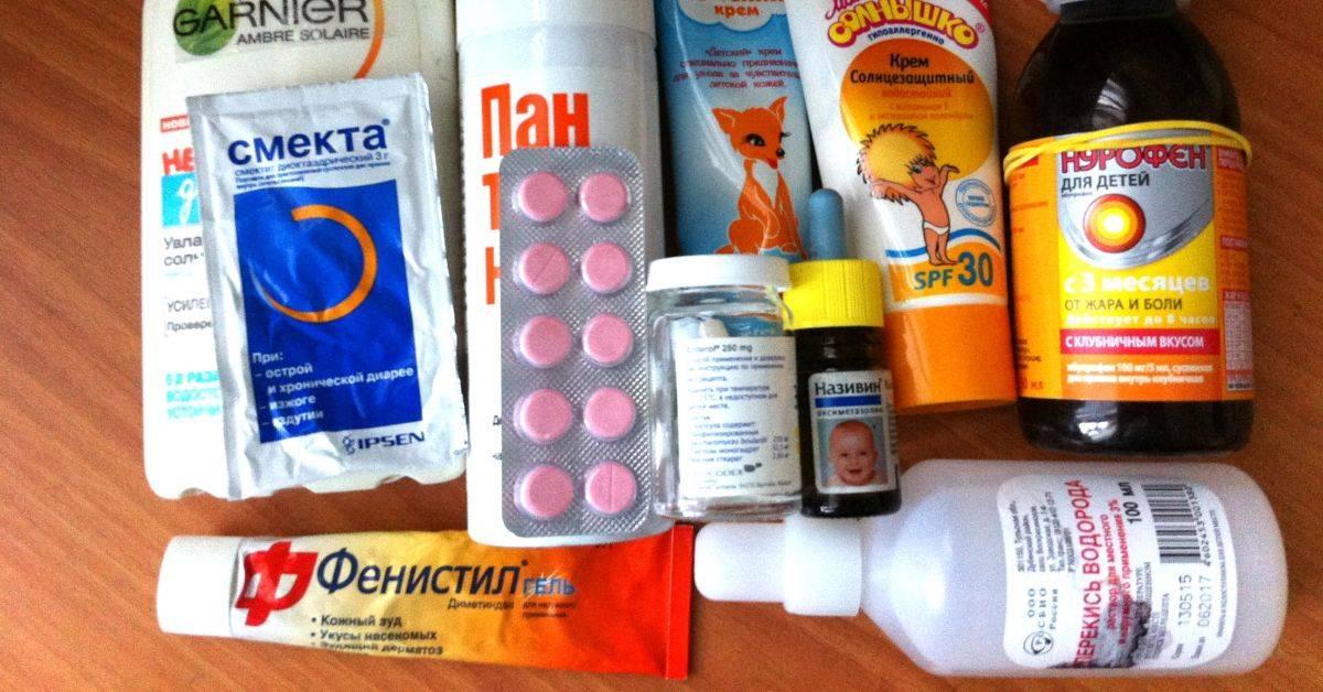 Аптечка для ребенка на море: советы комаровского по списку лекарств, которые надо взять в отпуск
