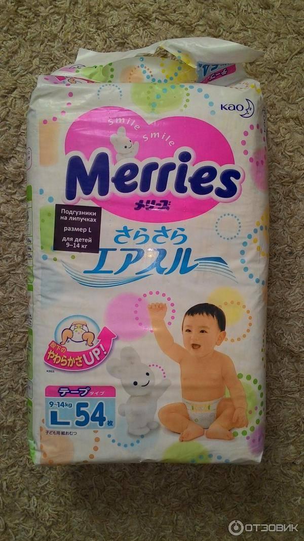 Подгузники manuoki: выбираем японские трусики и памперсы, отзывы