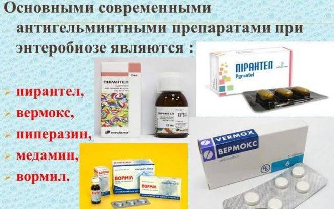 Лечение климакса народными средствами | компетентно о здоровье на ilive