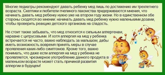 Гематоген: «советский миф» и медицинская реальность