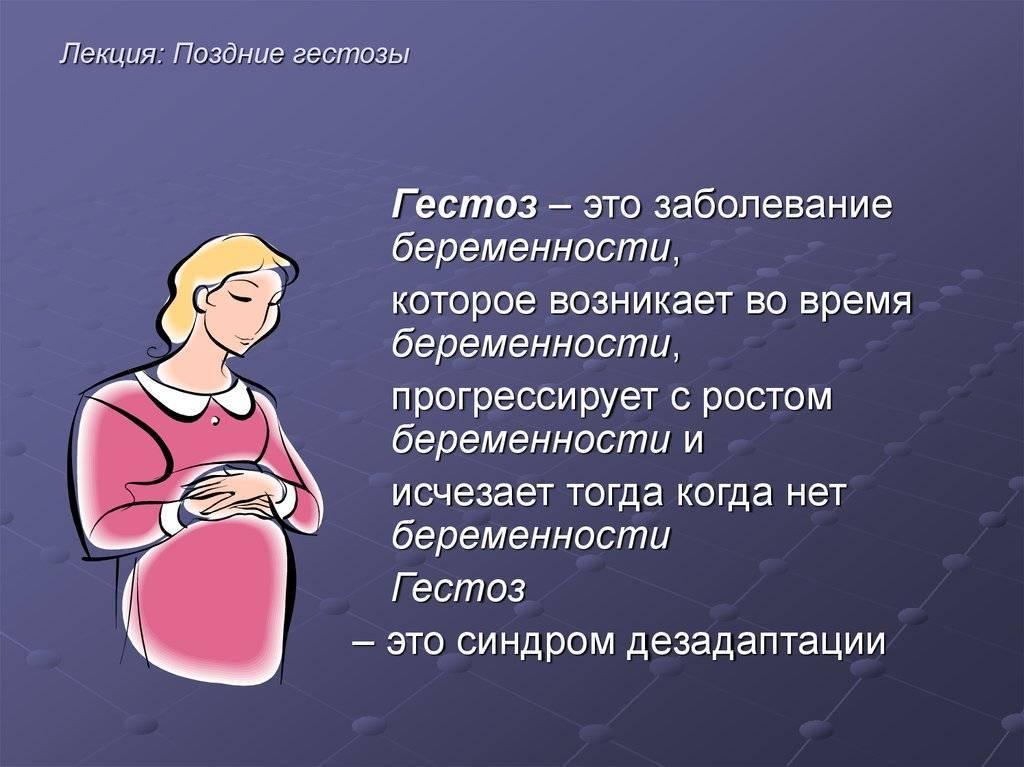 Кашель при беременности: чем опасен и как лечить • центр гинекологии в санкт-петербурге