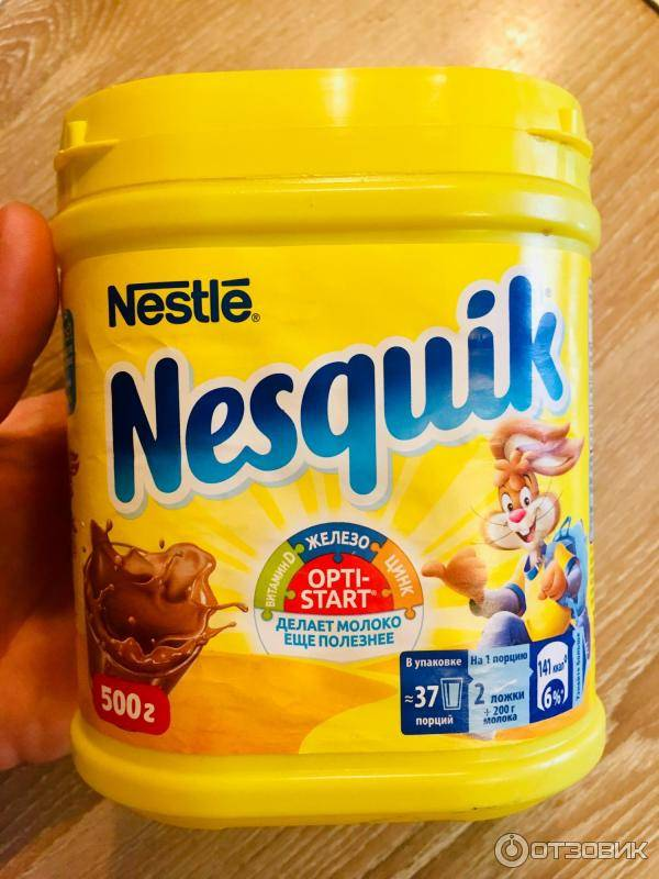 С какого возраста можно давать ребенку какао с молоком