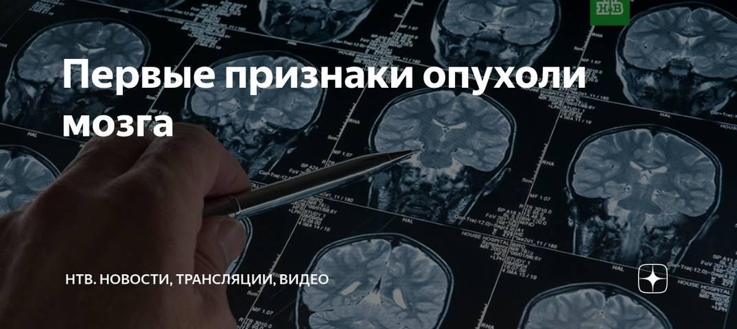 Опухоли спинного мозга и позвоночника у детей - симптомы болезни, профилактика и лечение опухолей спинного мозга и позвоночника у детей, причины заболевания и его диагностика на eurolab