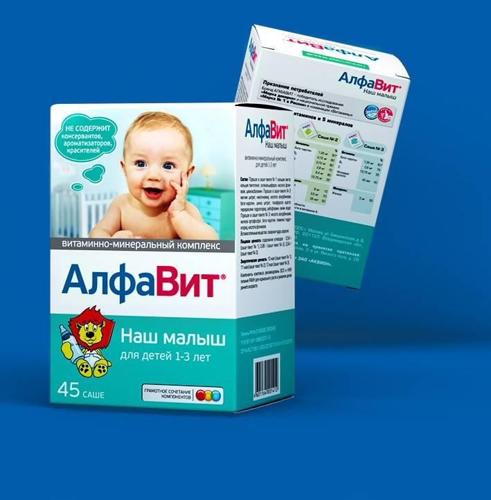 Витамины для детей: комплексы и польза для организма   food and health