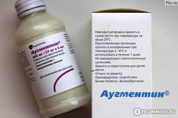 Антибиотики для детей в суспензии: список и инструкция по применению
