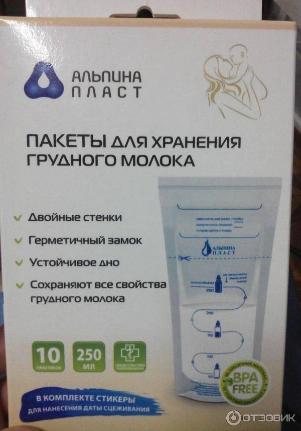 Хранение сцеженного грудного молока по всем правилам
