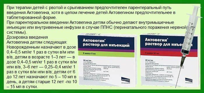 Пирацетам - при беременности: для чего назначают беременным? использование капельницы внутривенно, инструкция по применению - детская клиническая больница г. улан-удэ