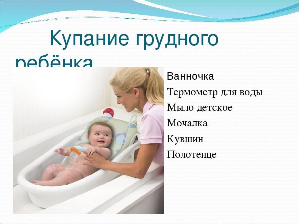 Как мыть голову новорожденному ребенку
