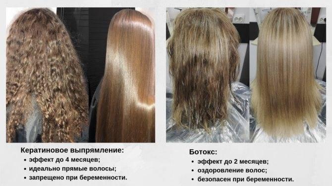 5 особенностей окрашивания и кератинового выпрямления волос при беременности