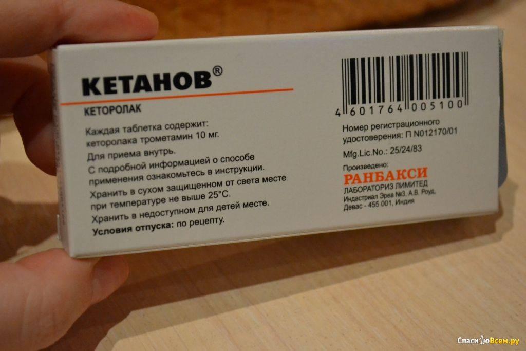 Таблетки от зубной боли – быстрые и эффективные, самое лучшее средство