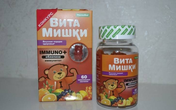 Витамины малышам