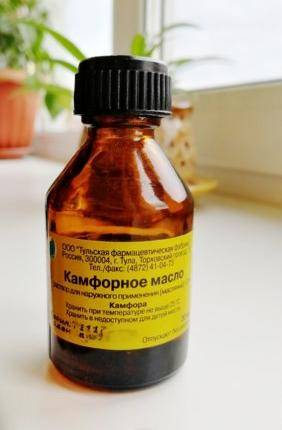 Масла от кашля для детей и взрослых: рецепты для лечения   компетентно о здоровье на ilive