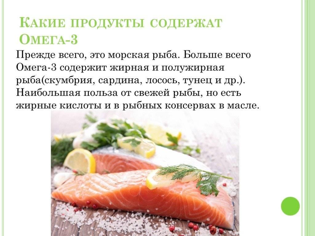 Красная рыба при грудном вскармливании: можно ли этот продукт, в чем его польза и вред?