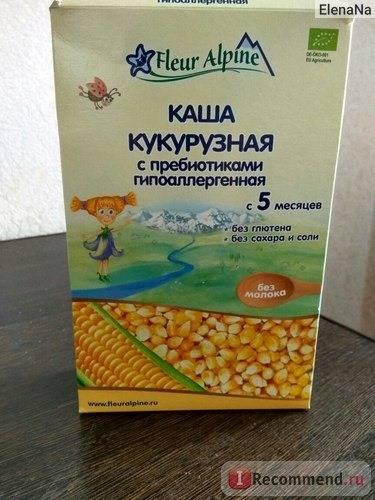Гипоаллергенные каши для детей для первого прикорма