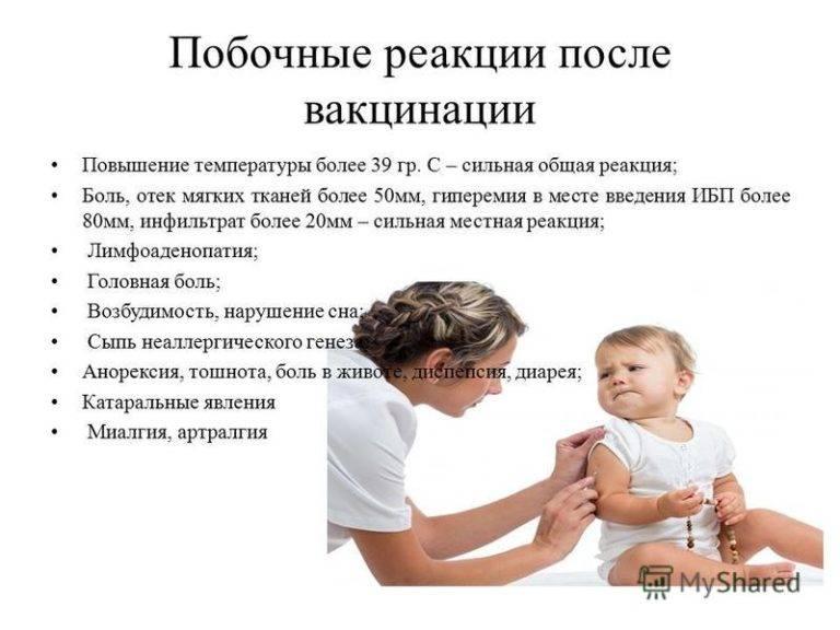 Действенно и безопасно: вакцинация как единственный способ предотвратить инфицирование взрослых гепатитом в