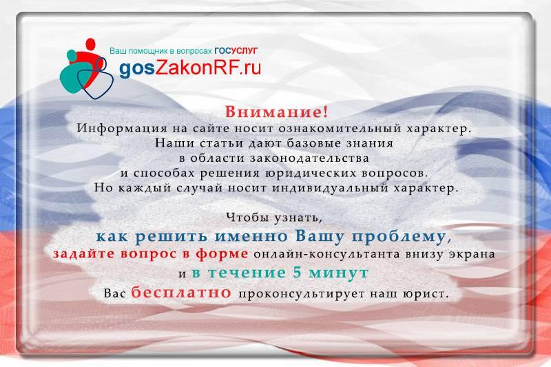 Юридическая помощь многодетным семьям, аналитика, рейтинг специалистов москвы