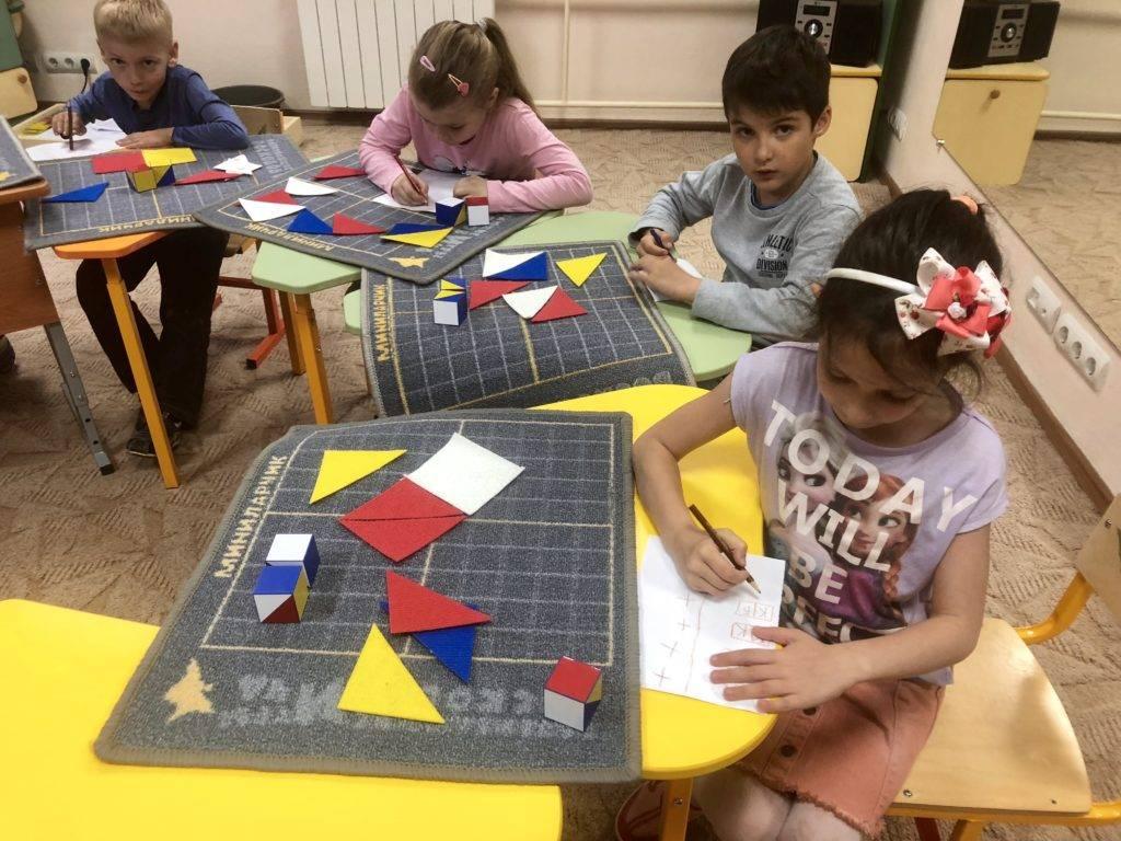 Мастер-класс для педагогов по изготовлению интеллектуального тренажера «четырехцветного квадрата воскобовича»