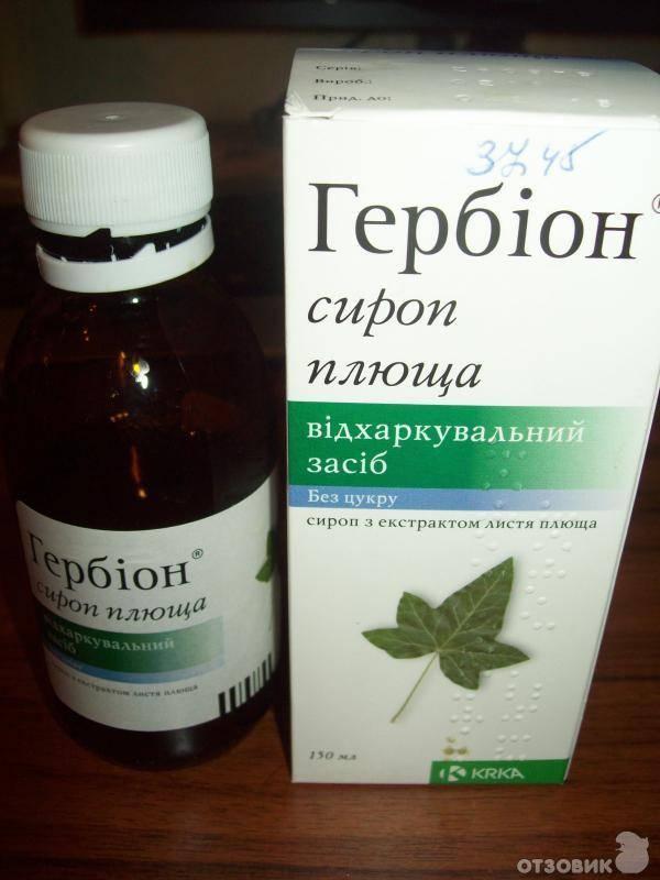 Лечение кашля